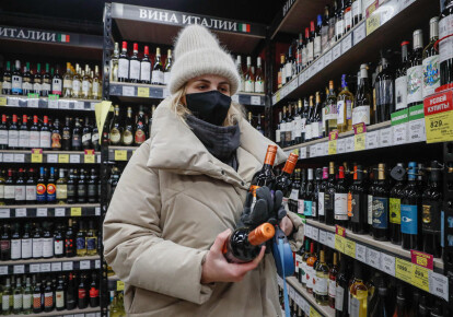 Роспотребнадзор порекомендовал россиянам бросить пить на период вакцинации