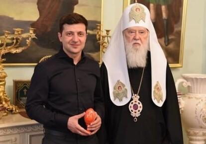 Владимир Зеленский и Филарет