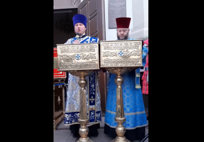 Митрополит Запорожский УПЦ МП