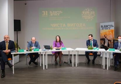 """Журнал """"Власть денег"""" провел круглый стол, в ходе которого эксперты, депутаты и представители бизнеса обсудили, как сегодня в Украине обстоит дело с внедрением и реализацией экологических проектов"""