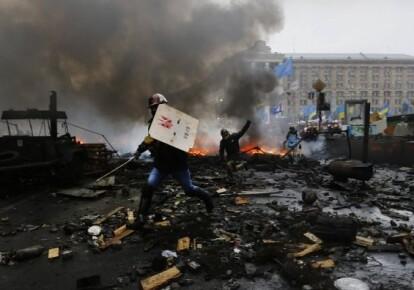 Майдан (2014 год)