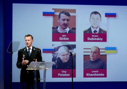 Пресс-конференция, посвященная расследованию катастрофы MH17, июнь 2019. Фото: EPA/UPG