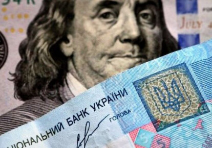 Фото: konkurent.in.ua