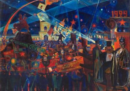 Василь Чалієнко, «Антирелігійний карнавал», 1931 р. Національний художній музей України, виставка «Спецфонд 1937-1939»