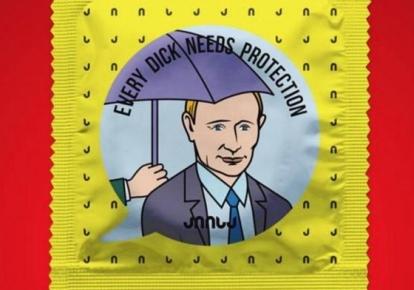 Презервативы с изображением Владимира Путина
