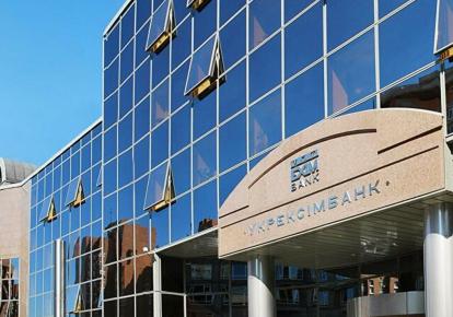 """Журналисты """"Схем"""" попытались  завладеть банковской тайной, - пресс-служба Укрэксимбанка"""