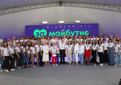 Жінки з усієї України звернулись до Президента Зеленського з вимогою відправити у відставку Максима Степанова