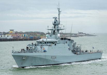 Корабель Королівського флоту Великої Британії Trent
