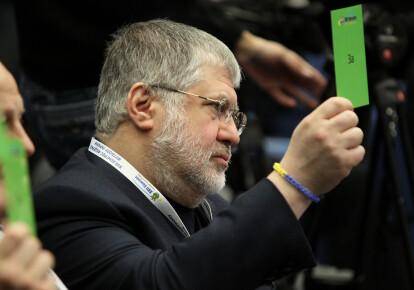 Фото: infonews.org.ua
