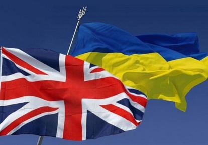 Україна-Великобританія