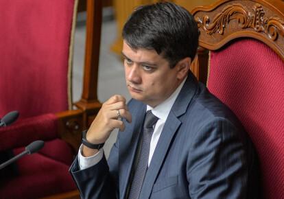 Дмитро Разумков на засіданні Верховної Ради. Фото: УНІАН