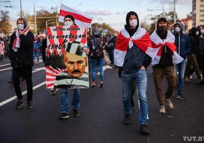 Акція протесту в Мінську/TUT.BY