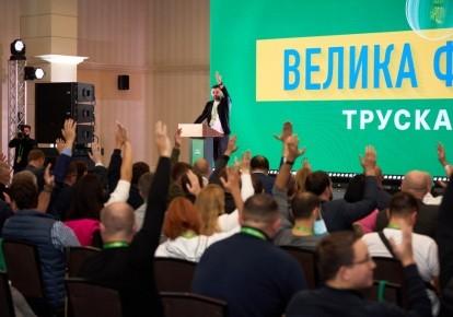 """Велика фракція"" партії ""Слуга народу"" у Трускавці/facebook.com/sluganarodu.official"