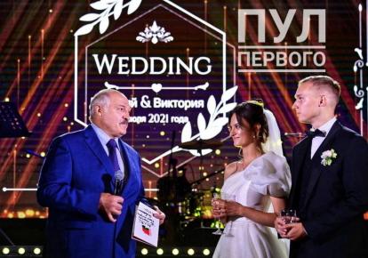Лукашенко с невестами