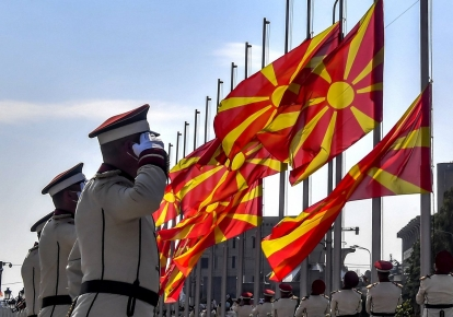 Флаги Северной Македонии