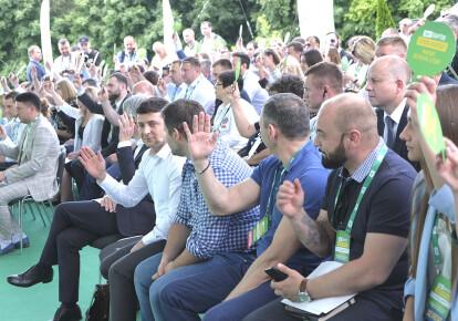 """Съезд """"Слуги народа"""" 9 июня 2020"""