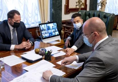 Совещание при участии президента Владимира Зеленского