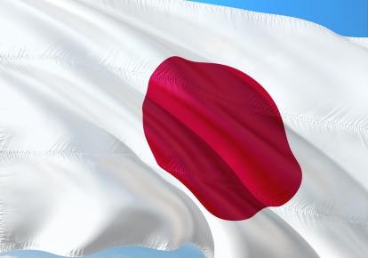 Япония обеспокоена тем, что соседние с ней государства наращивают вооружения