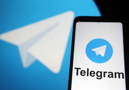 США зажадали від Швейцарії видати їм держателя Telegram-каналу НЕЗИГАРЬ