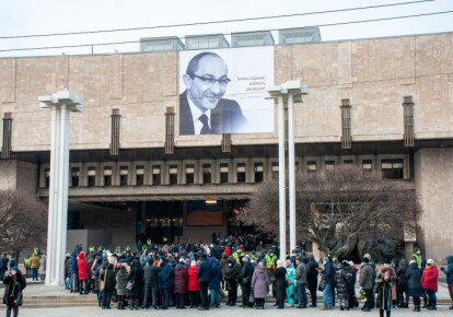 Церемония прощания с Геннадием Кернесом в Харькове