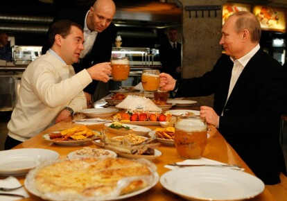 Фото: ridus.ru