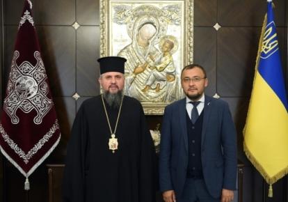 Епифаний и Василий Боднар