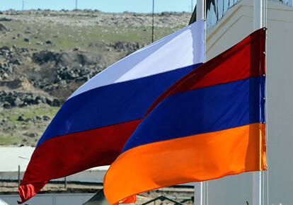 Флаги России и Армении на границе / livenews.am