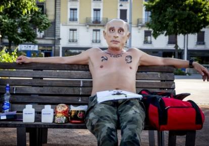 Антипутинская акция протеста в Женеве