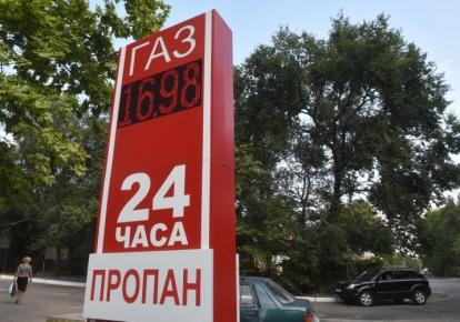 В Украине выросла средняя цена сжиженного углеводородного газа