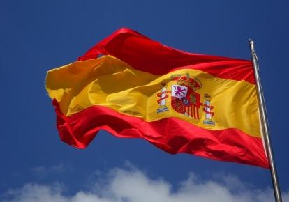 Прапор Іспанії