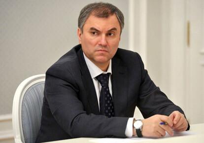 Вячеслав Володин. Фото: 24smi.org