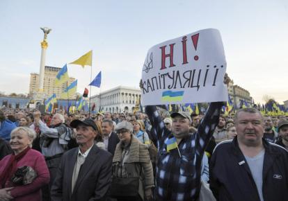 """Марш """"Ні капітуляції!"""" в Києві, 2019 р."""