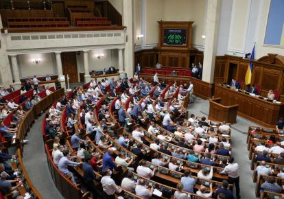 """Комитет Верховной Рады одобрил к рассмотрению в первом чтении законопроект №5707 """"О правотворческой деятельности"""""""