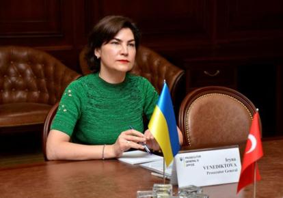 Венедиктова сообщила в Гаагу об унижении украинских воинов на территории ОРДЛО