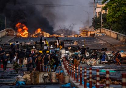 Беспорядки в Мьянме