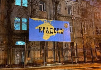Баннер возле консульства России в Харькове