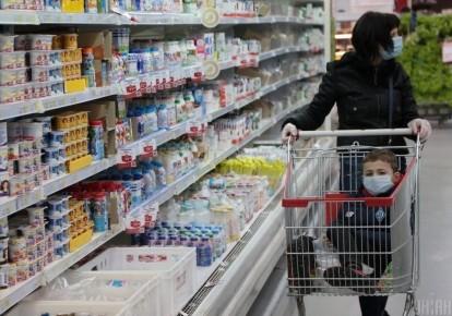 Українці відчують подорожчання газу для промисловості через зростання цін на продукти харчування та інші товари і послуги