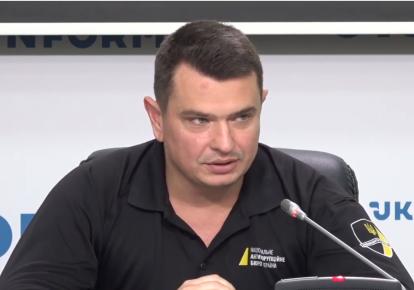 Артем Сытник провел пресс-конференцию по итогам работы в первом полугодии 2020 года / скриншот