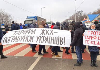 """Протест проти підвищення тарифів ЖКГ у Полтаві. Фото: """"Полтавщина"""""""