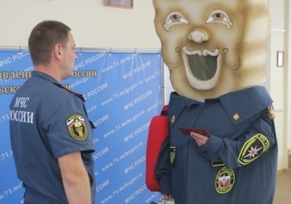 Тульський пряник в МНС РФ