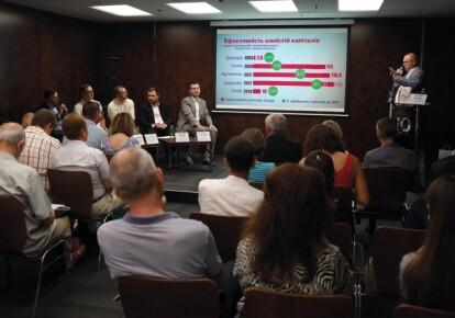 Учасники дискусії. Фото: Олександр Хоменко