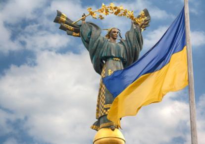 Кабмин выделит на празднование 30-й годовщины независимости Украины почти 5,5 млрд грн