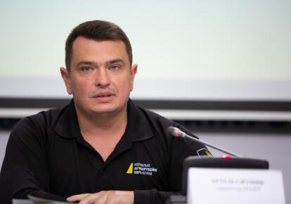 Директор НАБУ Артем Сытник / НАБУ