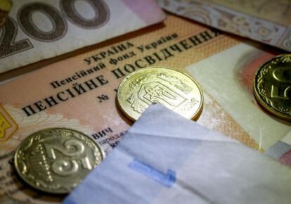 Накопичувальні пенсії стануть джерелом перерозподілу коштів