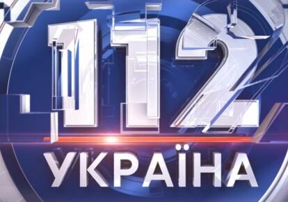 """Телеканал """"112 Украина"""" в День Независимости транслировал фестиваль с участием звезд российского шоу-бизнеса"""