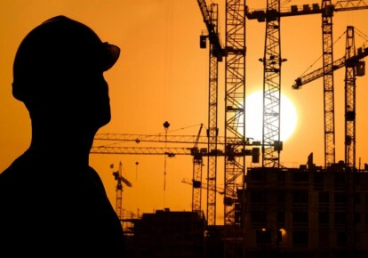 Фото: biznews.com.ua