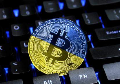 Верховная Рада приняла законопроект «О виртуальных активах»