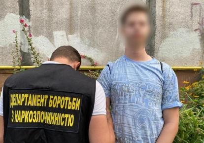 В Киеве задержали наркодельца