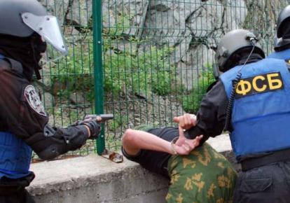 ФСБ Росії (ілюстративне фото)