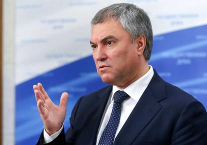 В'ячеслав Володін